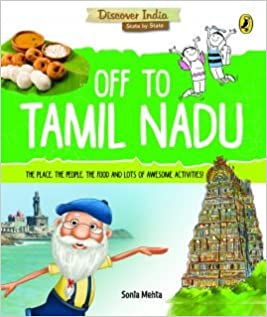DISCOVER INDIA STATE BY STATE – OFF TO TAMIL NADU