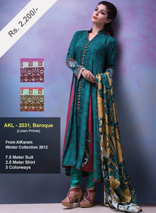 linen-prints-for-winter-2012-by-al-karam- (2)