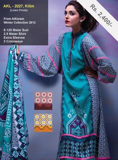 linen-prints-for-winter-2012-by-al-karam- (3)