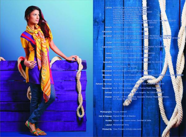 riverstone-winter-collection-2013-2014- (10)