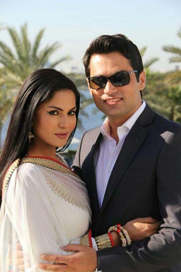 veena-malik-nikkah-photos- (8)