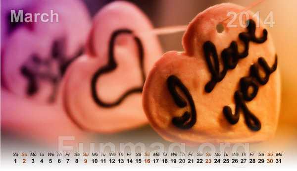 love-calendar-2014- (3)