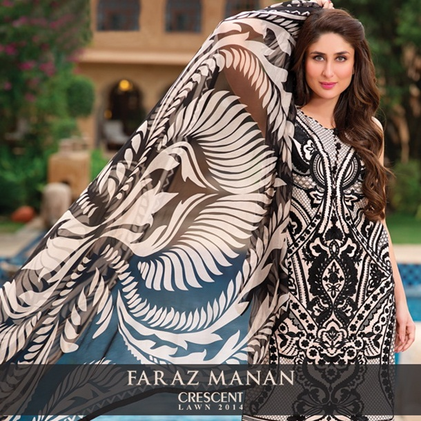 crescent-lawn-collection-2014- (1)