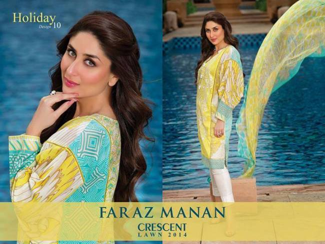 crescent-lawn-collection-2014- (12)