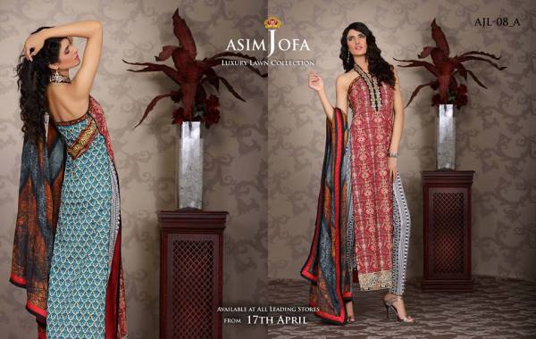 asim-jofa-luxury-lawn-collection-2014- (47)