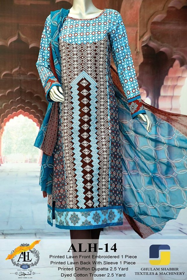 aamir-liaquat-hussain-anchal-lawn-collection-2015- (13)