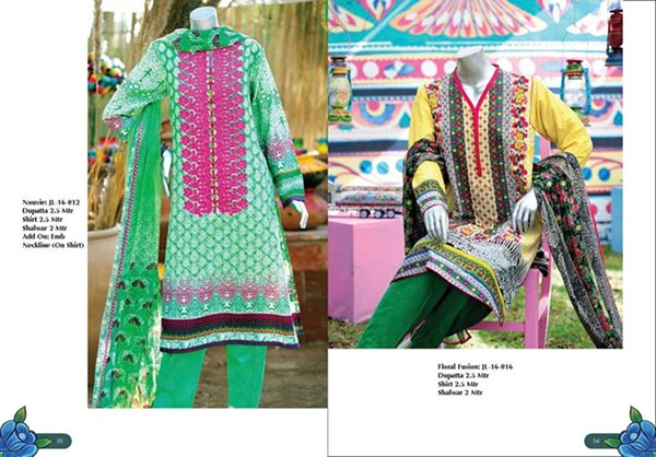summer-dresses-2016-volume-1-for-women-by-junaid-jamshed- (11)