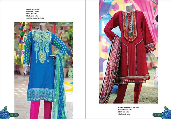 summer-dresses-2016-volume-1-for-women-by-junaid-jamshed- (8)