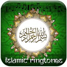 best-islamic-ringtones-