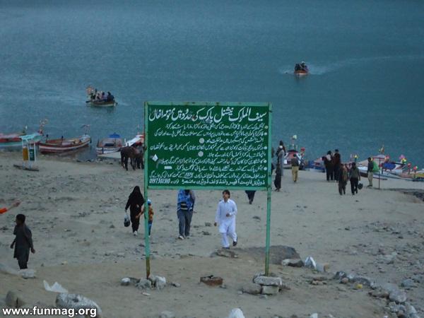 tour-to-northern-areas-of-pakistan- (12)