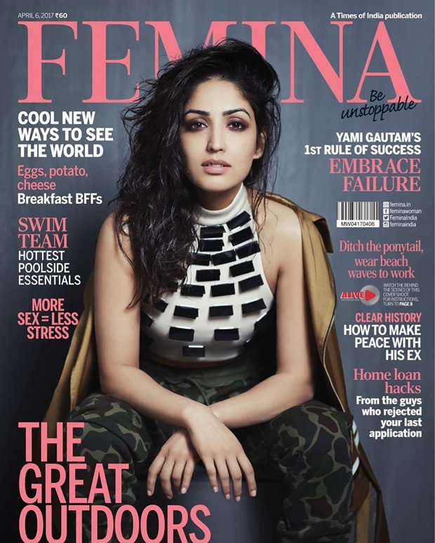 yami-gautam-photoshoot-for-femina-magazine-april-2017- (5)
