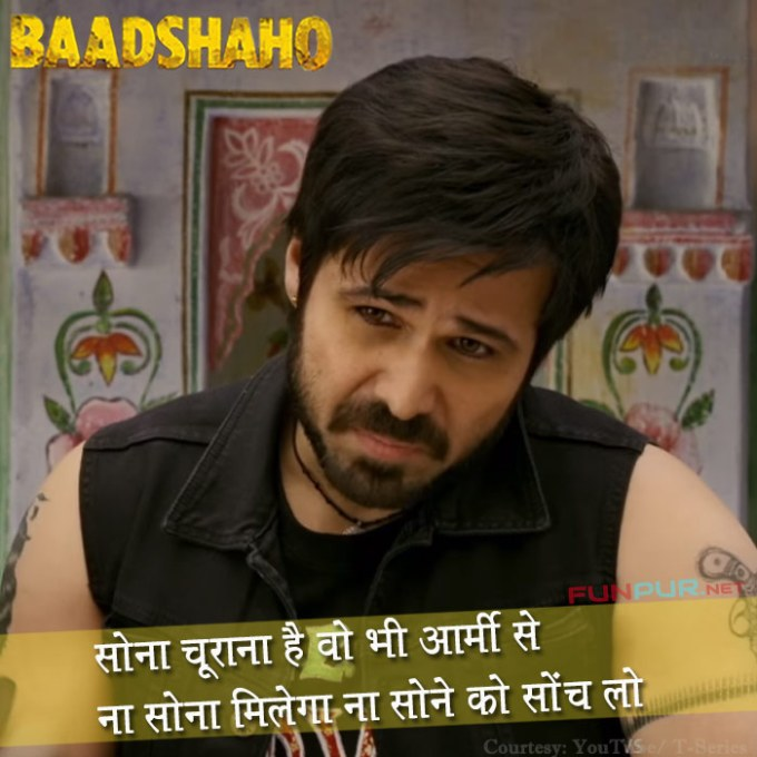 Sona Churana Hai Baadshaho movie dialogue Quote