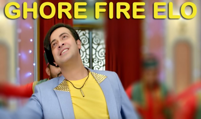 ghore-fire