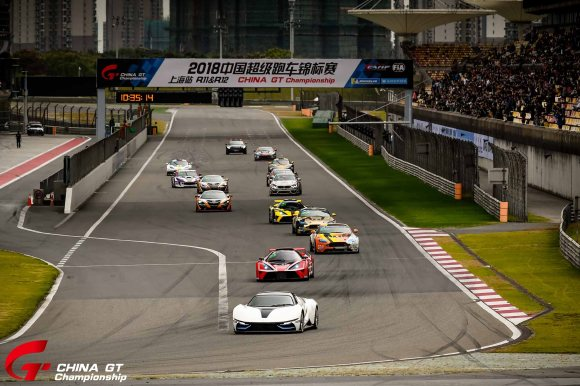 China GT Race in action