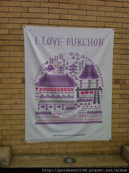 1031_SEOUL_Bukchon11