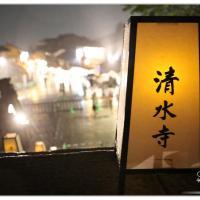 japan_1225_03