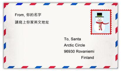 正宗聖誕老公公 寄卡片給你_芬蘭