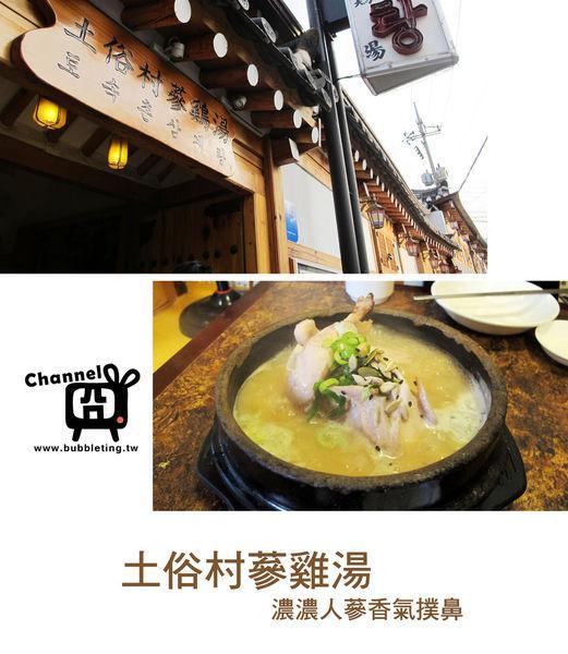 korea_food_20141210_03