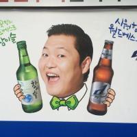 korea_trip_20141218_12