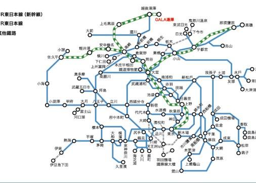 JR 東京廣域周遊券