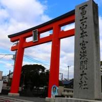 japan_0306_01
