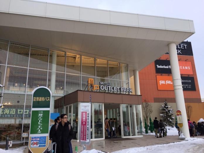 札幌三井Outlet