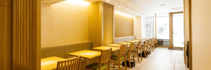 京菜味・野村(京菜味・のむら)──烏丸本店