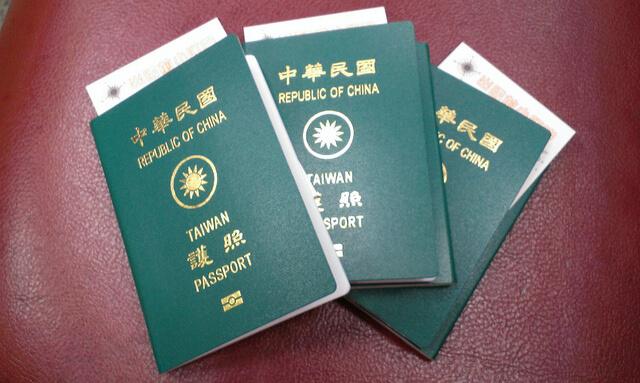 出國必知!護照常見Q&A
