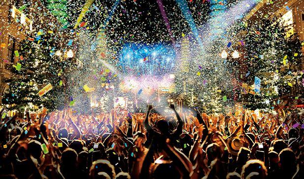 環球跨年派對