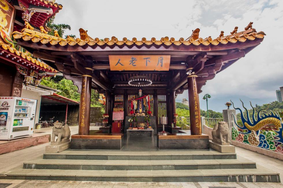 龍鳳宮月老廟