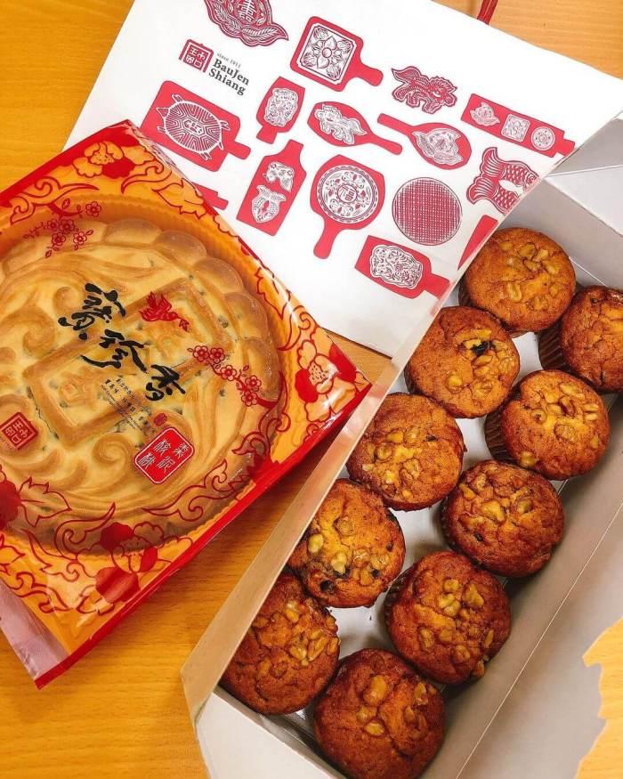 寶珍香桂圓蛋糕