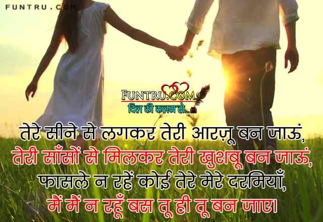 Teri Aarzoo Ban Jaaun - Best Aarzoo Shayari