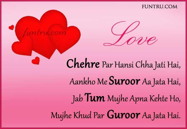 Tum Apna Kehte Ho - Romantic Love Shayari