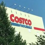 日用消耗品の購入ならCostcoがお得