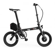 FuroSystems eTura - Lightest Folding Electric Bike in the World