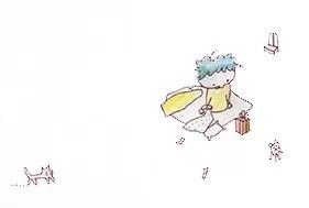絵本「箱のなかのプレゼント」1ページ目