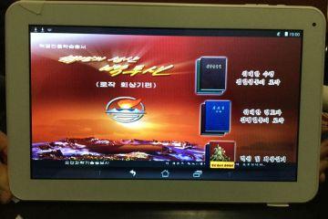 Woolim tablet Coreia do Norte