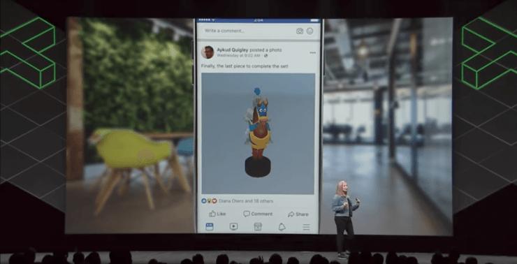 Facebook 3D Posts