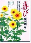 book022
