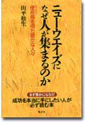 book029