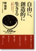 book040