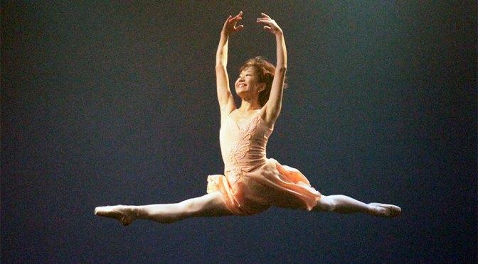 9/23(月) 上級バレエは休講です。