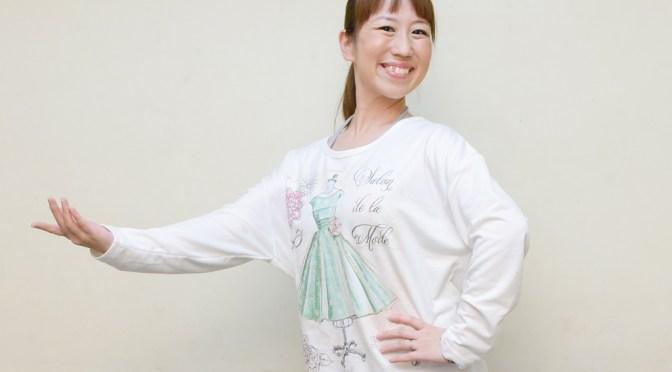 3/31(土)、Mizue 先生クラス 休講のお知らせ