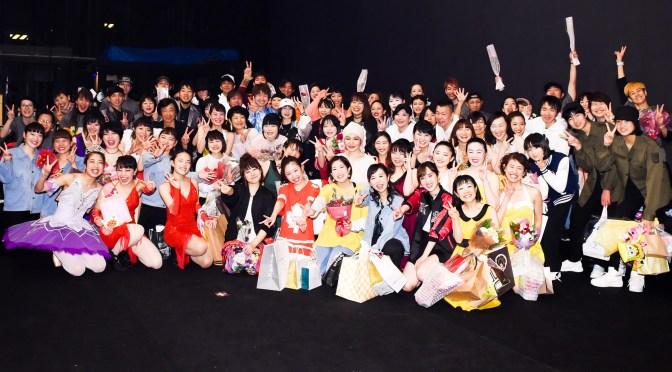 20th. フリーウェイ・ダンスフェスティバル 大成功、写真届きました