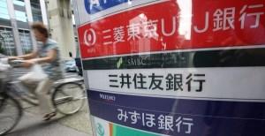 ソフトバンク「おい三菱、株の負けを取り返したいから金貸せ!」→三菱UFJ「断る」→みずほ「」