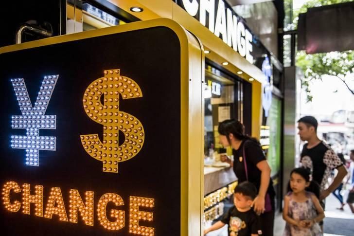 通貨危機と金融危機