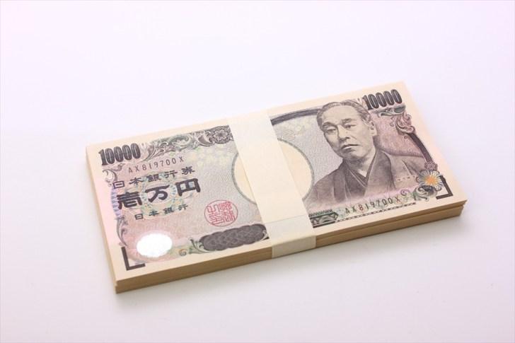 100万円で為替取引
