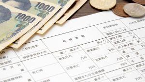 日本人ってなんで保険ばっか買って株を買わないんだ?