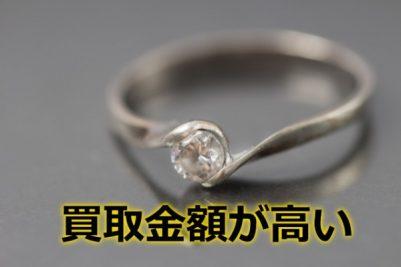 ダイヤの指輪の画像