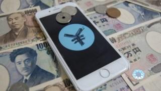 docomoユーザー必見!ドコモケータイ払いを現金化して即日でお金を作る裏技を大公開!